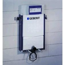Geberit KOMBIFIX eco 110.302.00.5 - nádržka, pro závěsné WC